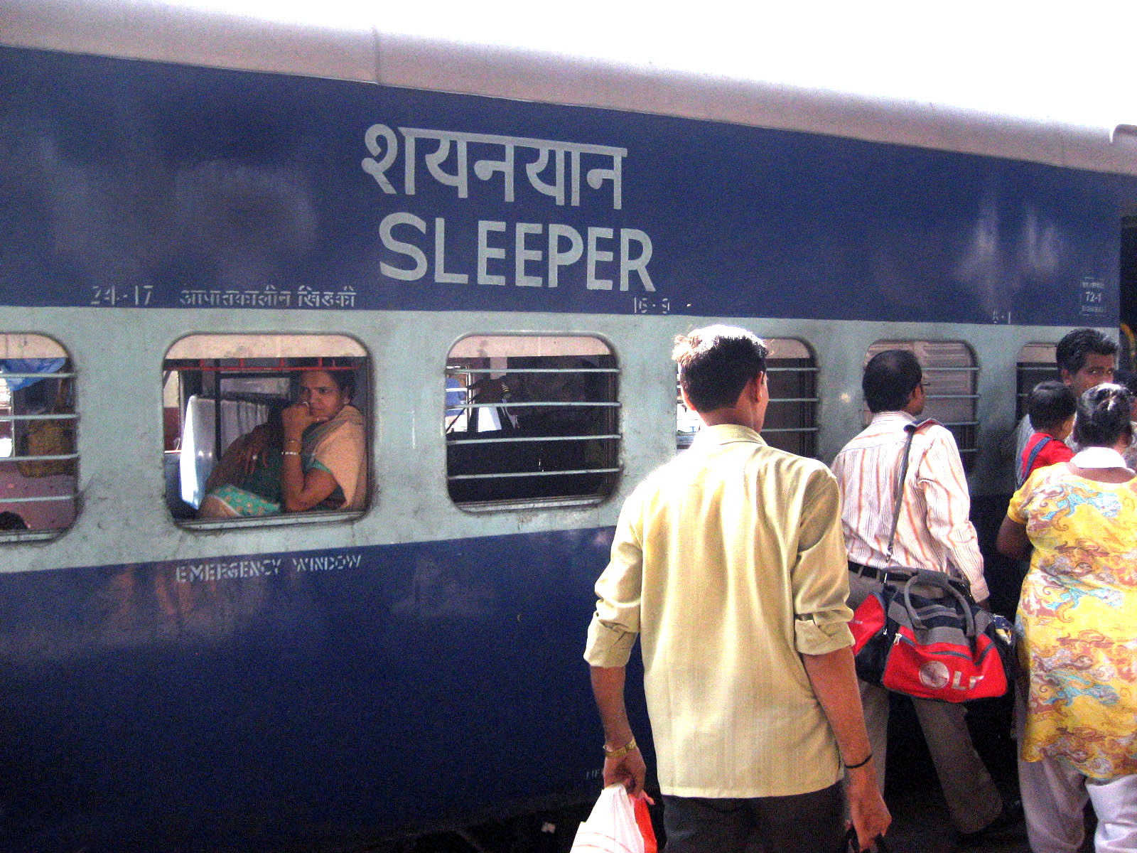 How to Make Train Reservation In India