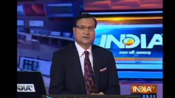 All-India-News-Channel-Android-App