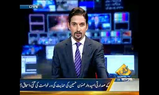 pak-tv-news-channels-6-2-s-307x512