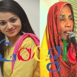 Google goes wrong while searching singer Reshma