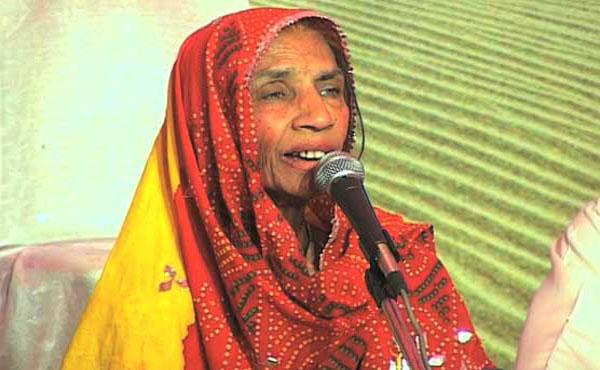 Singer-Reshma