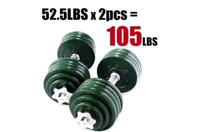 Starring-65-105-200-Lbs-adjustable-dumbbells