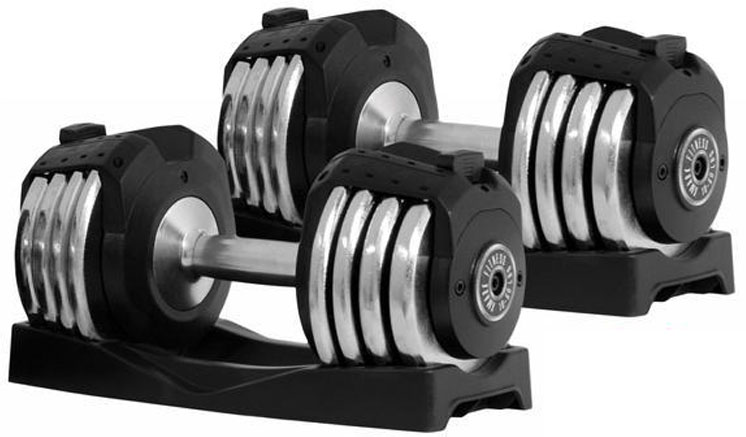 Xmark-adjustable-dumbbells[1]