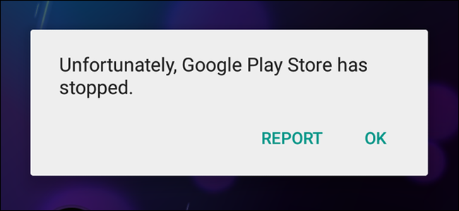 play-store-sopped-working