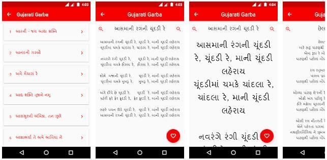 Gujarati-Garba-Lyrics-Navratri