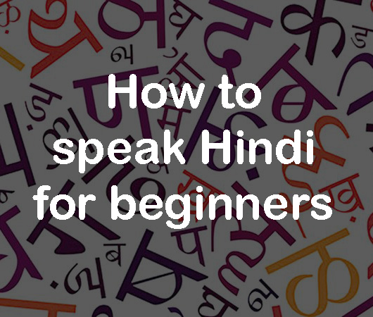 How to speak Hindi for beginners